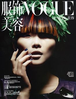 vogue china by SARAH COBB
